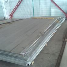 进口310s不锈钢板