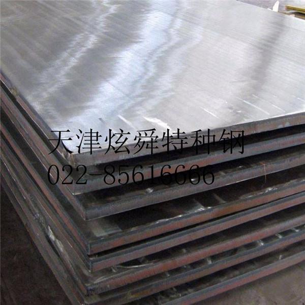 北京310s不锈钢板:代理商报价继续下跌厂家订单不满