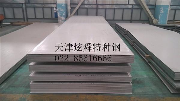南京310s不锈钢板:低价格处理库存产品厂家无奈之举