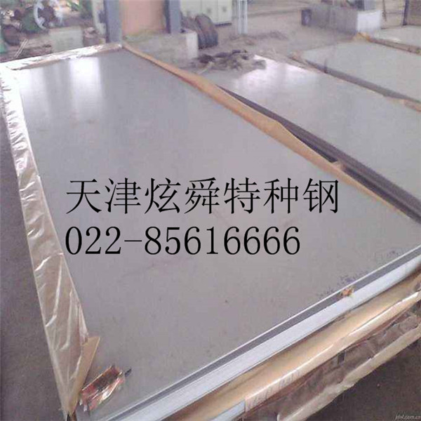 湛江310s不锈钢板厂家:市场运行状态很糟糕库存依然很高