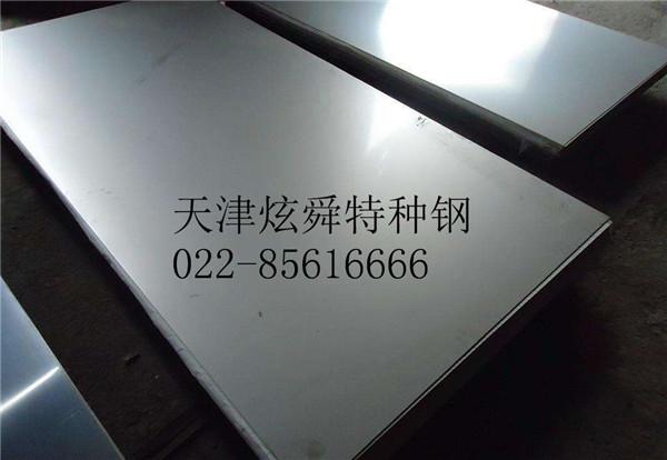 进口310s不锈钢板:库存成本很低代理商心态很好