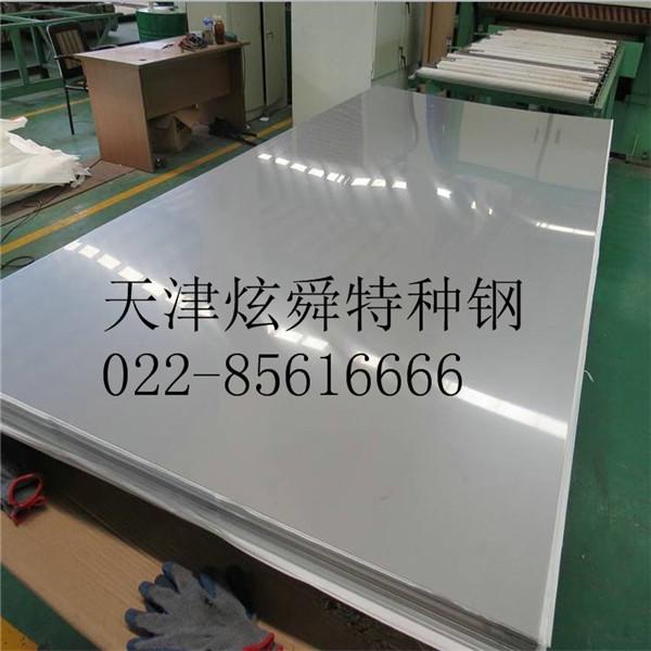 桂林310s不锈钢板厂家:现货市场出货偏淡批发商挺价销售