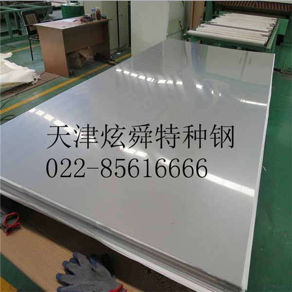 上海进口310s不锈钢板:厂家影响批发商降价出货心愿不强